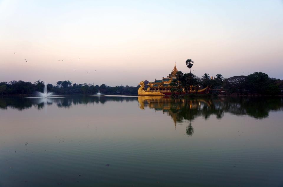 Yangon Lake
